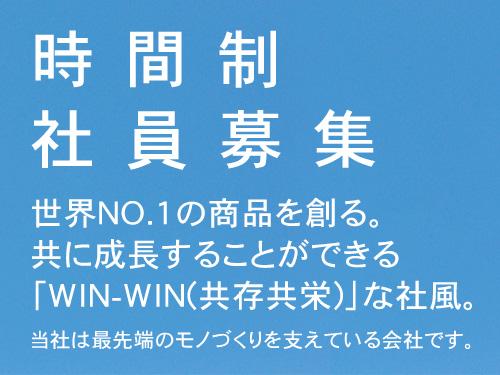 株式会社東京精密 土浦工場の求人情報を見る