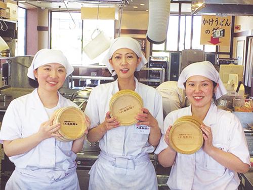 釜揚げうどん 丸亀製麺和歌山店の求人情報を見る