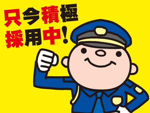 第一総合警備保障(株)北関東支社の求人情報を見る