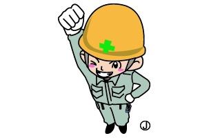 有限会社ニシタニ興業 岩槻事務所の求人情報を見る