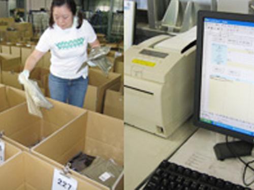 ノースファクトリー 加須営業所の求人情報を見る