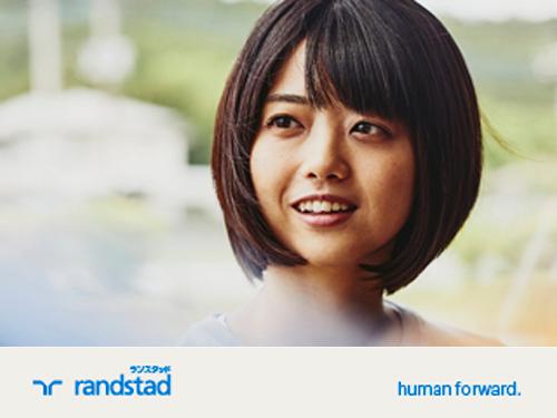 ランスタッド(株) 新潟支店の求人情報を見る