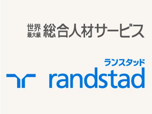 ランスタッド(株) 京都支店の求人情報を見る