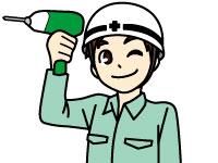 日総工産㈱大宮事業所の求人情報を見る