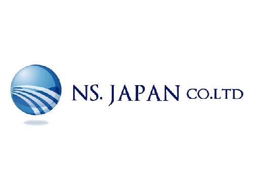 エヌエス・ジャパン株式会社の求人情報を見る
