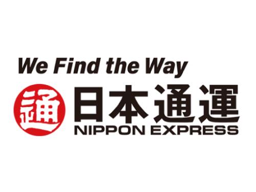 日本通運株式会社 仙南支店 岩沼臨空第二物流センターの求人情報を見る