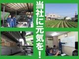 事業所ロゴ・グリーン物流サービス株式会社 京都本社の求人情報