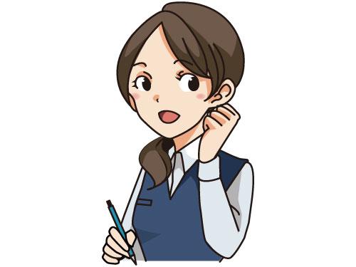 いんべクリーニング 西仙北店の求人情報を見る
