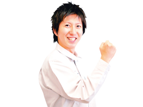 向島流通サービス株式会社 小田原オフィスの求人情報を見る