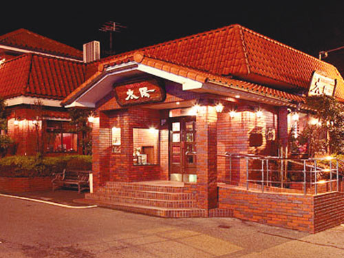 焼肉レストラン太陽 東金店の求人情報を見る