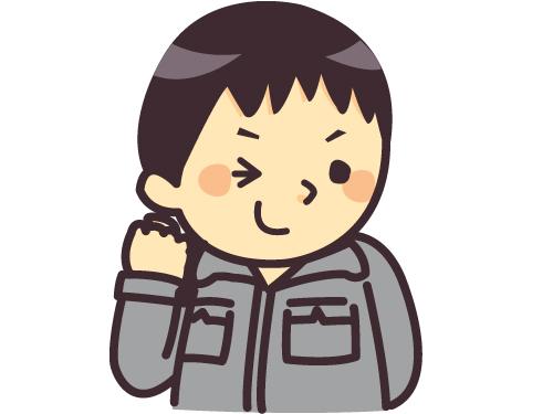 吉澤保全株式会社の求人情報を見る