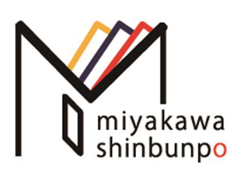 株式会社 宮川新聞舗の求人情報を見る