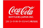 会社ロゴ・FVジャパン株式会社 古川セールスセンター (コカ・コーラ ボトラーズジャパングループ)の求人情報