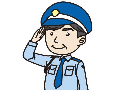 株式会社オリエンタル・ガード・リサーチ 東北支店の求人情報を見る