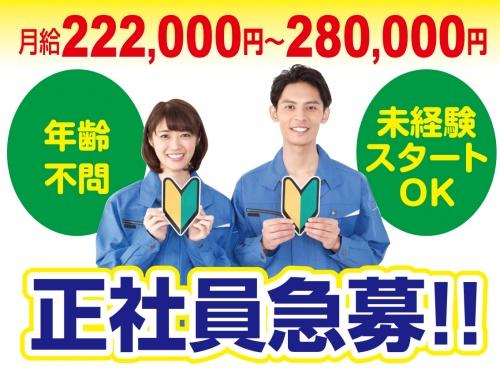 辻運送 株式会社の求人情報を見る