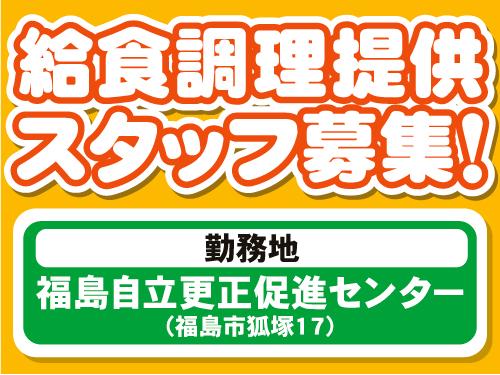 日本ビルシステム株式会社の求人情報を見る
