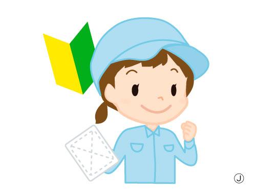 株式会社新潟ビルサービス 上越営業所の求人情報を見る