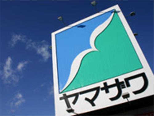 ヤマザワ中田店の求人情報を見る