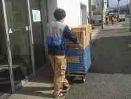 株式会社ケイ・エル・エス 京都支店の求人情報を見る
