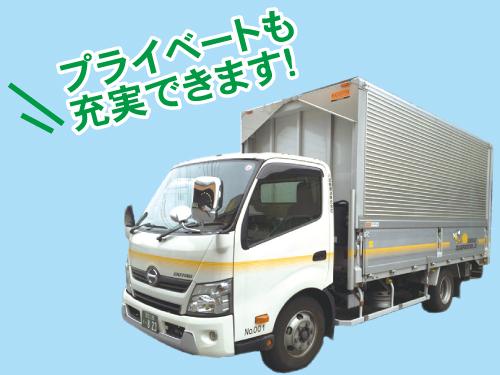 八武崎運送株式会社 市原支店の求人情報を見る