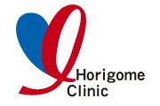 事業所ロゴ・医療法人 珀樹会 ほりごめクリニックの求人情報