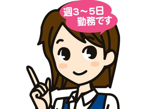 ヤマト・スタッフ・サプライ株式会社 神奈川支店の求人情報を見る