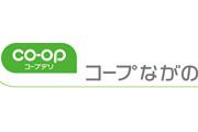 事業所ロゴ・コープ安曇野豊科店の求人情報