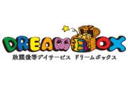 会社ロゴ・株式会社ファミリーホームの求人情報