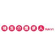 事業所ロゴ・埼玉介護求人NAVIの求人情報