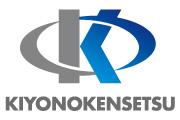 事業所ロゴ・清野建設株式会社 土浦営業所の求人情報