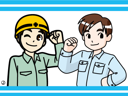 株式会社 福田興業の求人情報を見る