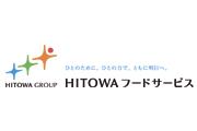 事業所ロゴ・イリーゼ札幌中島公園の求人情報
