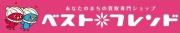 事業所ロゴ・ベストフレンド富山店の求人情報
