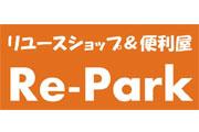 事業所ロゴ・リユースショップ&便利屋 Re-Parkの求人情報