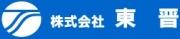 会社ロゴ・株式会社 東晋の求人情報