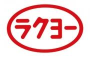 事業所ロゴ・ラクヨータクシー 洛陽交運株式会社の求人情報
