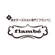 事業所ロゴ・フランベ アル・プラザ小杉店の求人情報