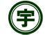 会社ロゴ・宇田川基礎工業株式会社の求人情報