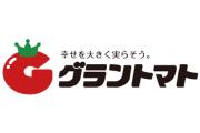 事業所ロゴ・グラントマト株式会社の求人情報