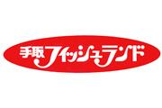 会社ロゴ・手取観光(株)の求人情報