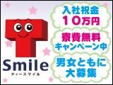 株式会社テクノスマイルの栃木の求人・求人情報バナー