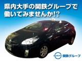 関鉄グループタクシー全社の茨城の求人・求人情報バナー