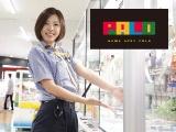 PALO 防府店の山口の求人・求人情報バナー