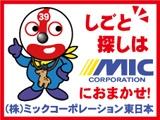 株式会社ミックコーポレーション東日本の栃木の求人・求人情報バナー