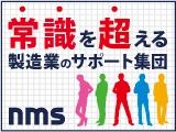 日本マニュファクチャリングサービスの福島の求人・求人情報バナー