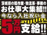 株式会社アシストジャパンの茨城の求人・求人情報バナー