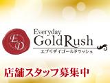 株式会社東洋の埼玉の求人・求人情報バナー