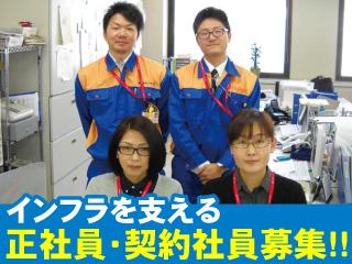 ヴェオリア・ジェネッツ株式会社 加賀営業所の富山の求人・求人情報バナー