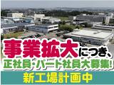 山崎工業株式会社の新潟の求人・求人情報バナー