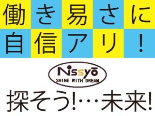 株式会社 日商の埼玉の求人・求人情報バナー